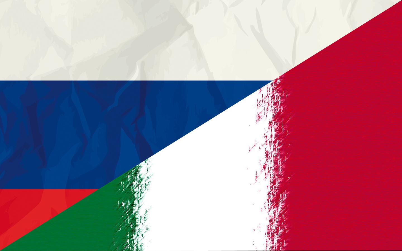 Россия / Италия